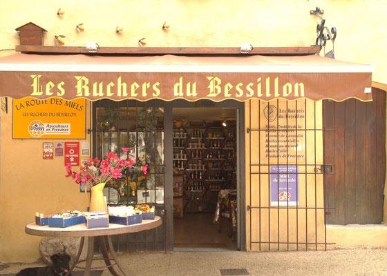Adhérent LES RUCHERS DU BESSILLON - photo #1755