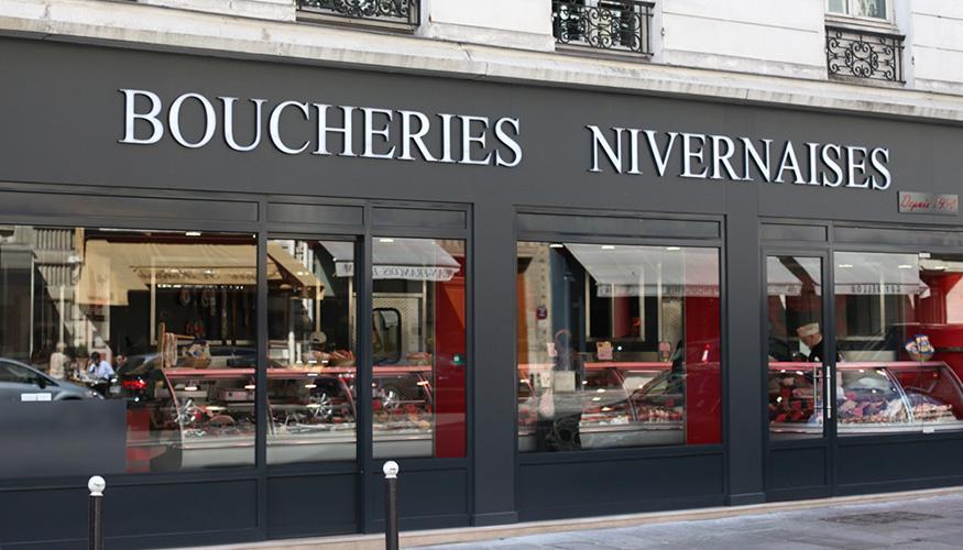 Adhérent BOUCHERIES NIVERNAISES ST HONORE - photo #1841