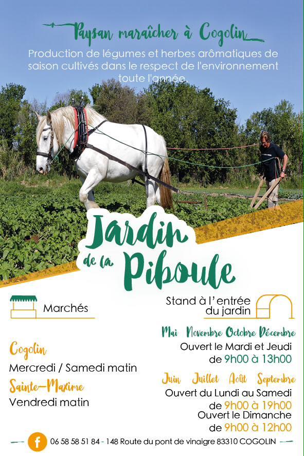 Adhérent JARDIN DE LA PIBOULE - photo #2055