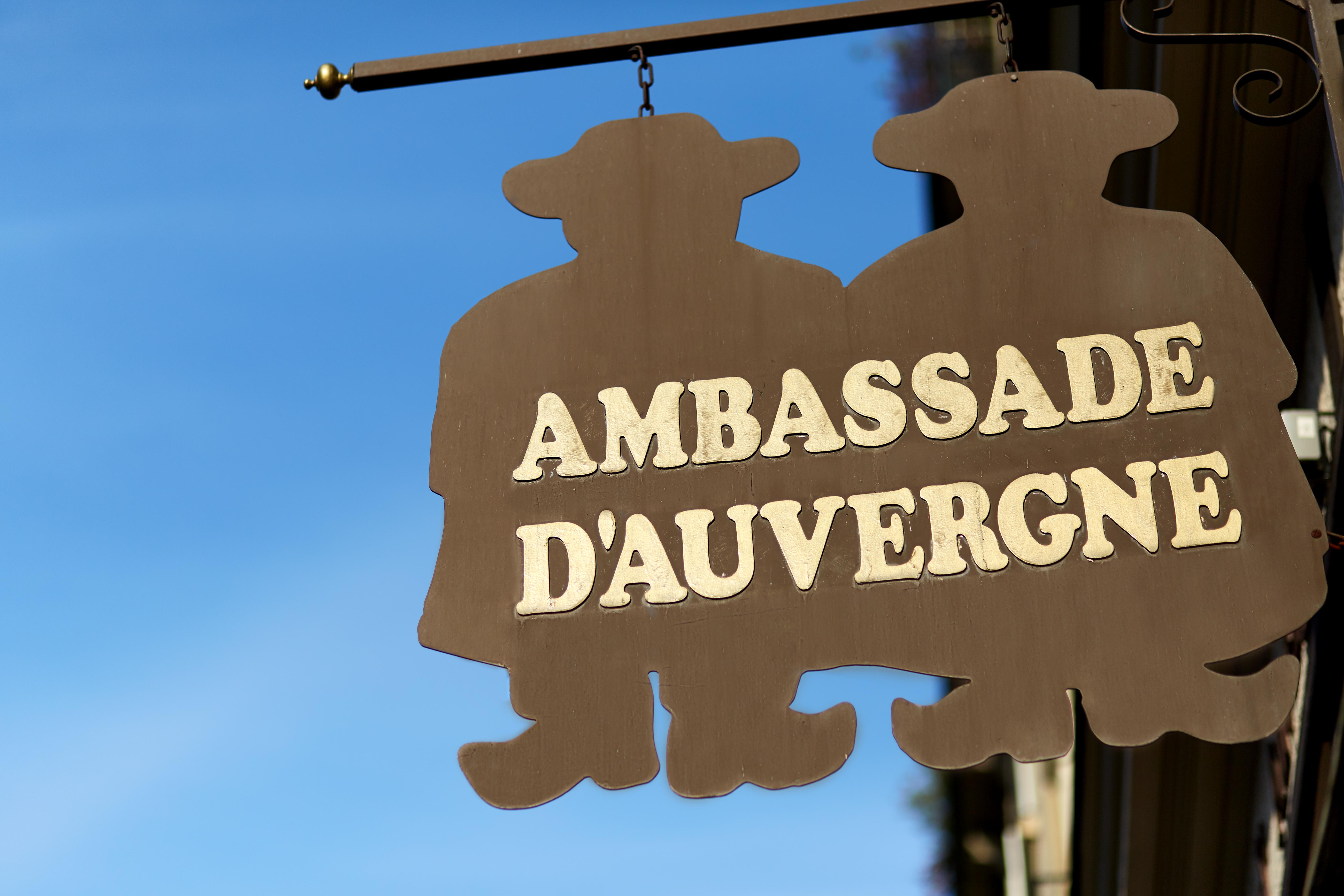 Adhérent L'AMBASSADE D'AUVERGNE - photo #8958