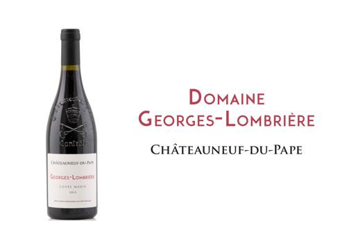 Adhérent DOMAINE GEORGES LOMBRIERE - photo #11035