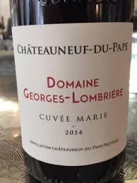 Adhérent DOMAINE GEORGES LOMBRIERE - photo #11036