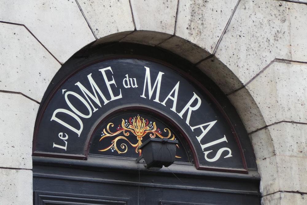 Adhérent LE DOME DU MARAIS - photo #14251